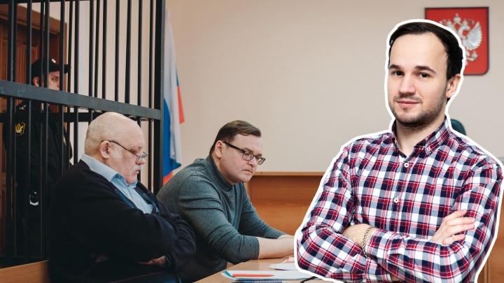 Не надо садить экс-депутата Еремеева за смертельное ДТП. Колонка журналиста 72.RU Артура Галиева