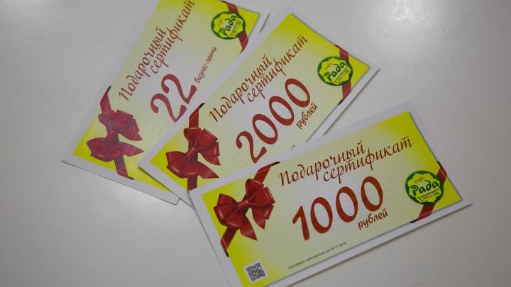 «Включим рецепты в меню»: 74.ru подвел итоги кулинарного конкурса