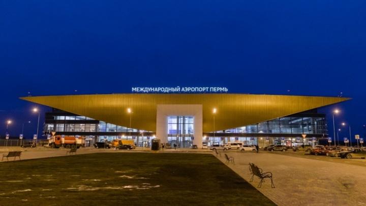 Не могут вылететь из-за тумана: пермский аэропорт принял незапланированные рейсы из Екатеринбурга