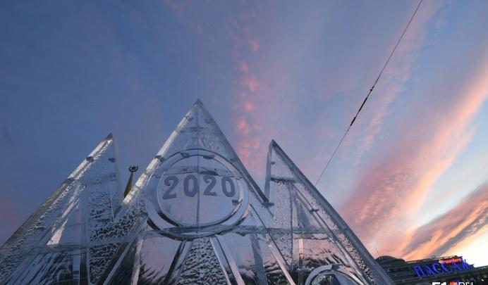 Для тех, кто не хочет сидеть дома: в новогоднюю ночь в ледовом городке устроят шоу