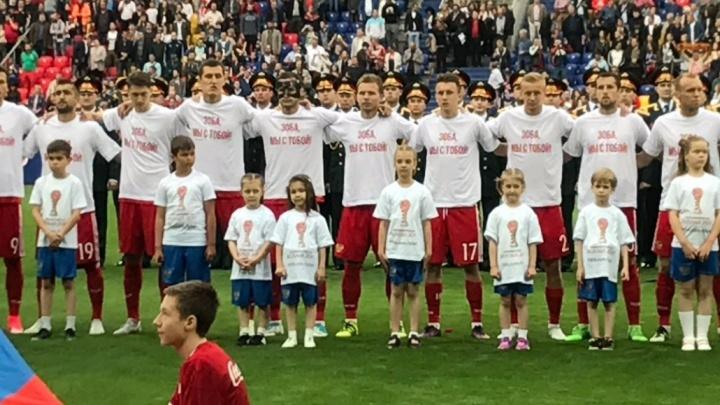 Сборная России сыграла вничью в товарищеском матче с чилийцами