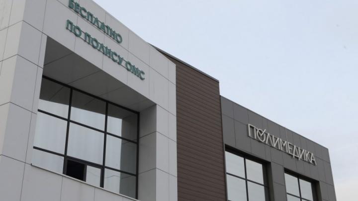 «Временами падает»: из-за компьютерного сбоя челябинцы два часа провели в очереди в поликлинике