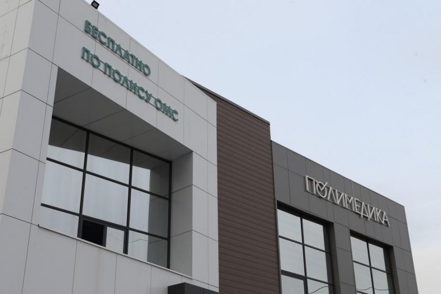 Пациенты жалуются, что технические сбои в «Полимедике» происходят регулярно