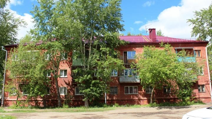 В Омске фирма-«однодневка» обналичила миллион рублей, предназначенный для капремонта