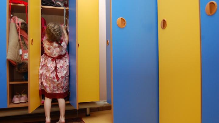 Новосибирская область оказалась среди лидеров по очередям в детские сады