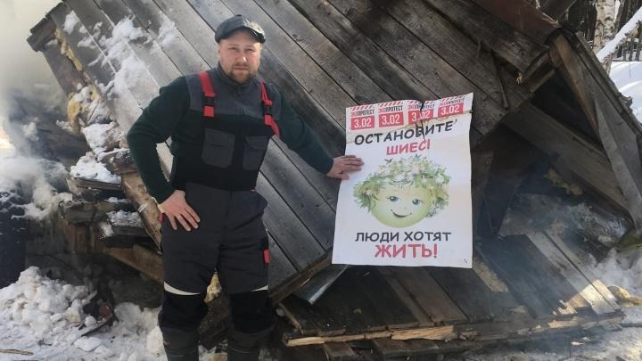 «Не приближаться к Шиесу»: в Яренске отпустили третьего обвиняемого в избиении рабочего «Технопарка»
