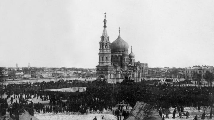 Митинги, демонстрации и парад: как в Омске встречали падение Российской империи