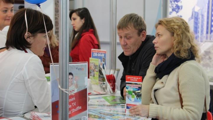 В Челябинске стартует крупнейшая выставка недвижимости