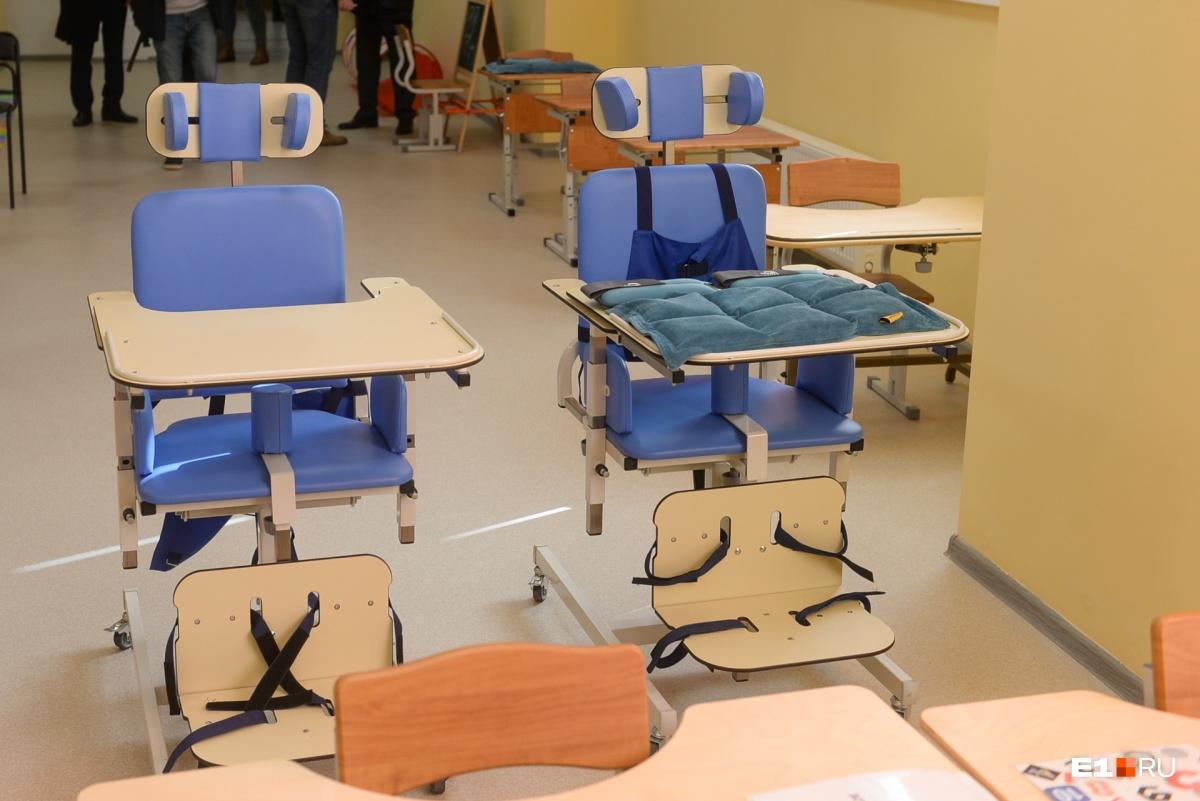 Это специальный класс для детей с ограниченными возможностями