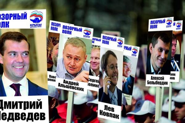 За пенсионную реформу проголосовали десять свердловских депутатов Госдумы
