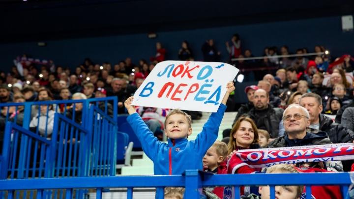 Непростая победа «Локомотива» над минчанами: как это было
