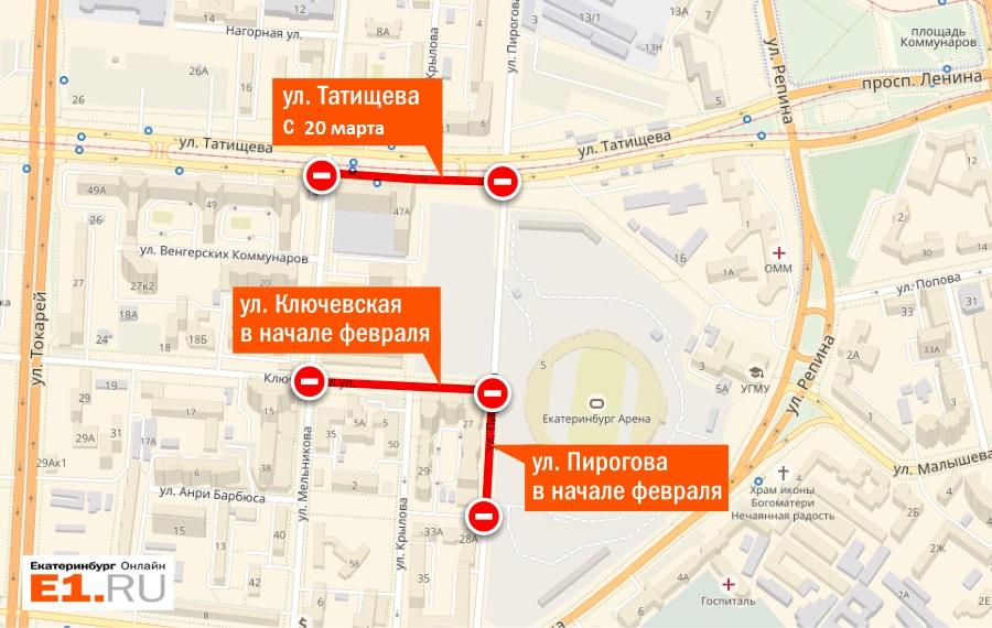 Сроки закрытия улицы Татищева перенесли на месяц