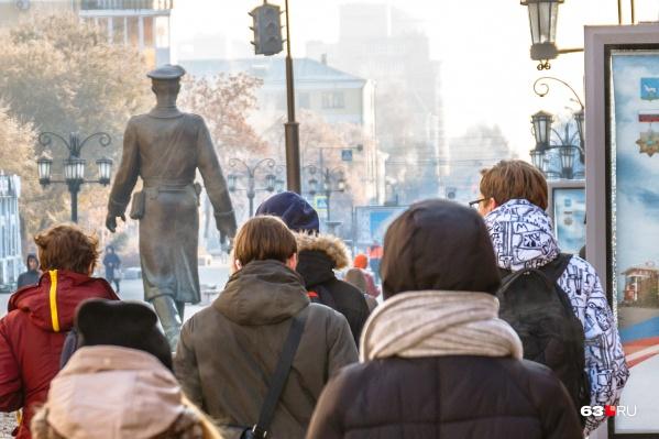 Самарцы оказались на 57-м месте рейтинга по росту доходов