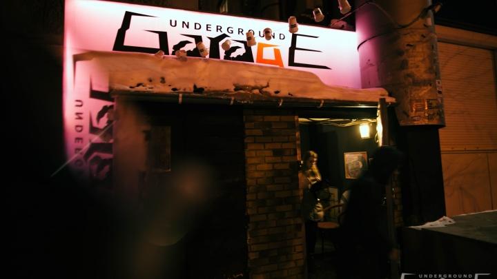 Отмечал день рождения: челябинца до полусмерти избили в ночном клубе