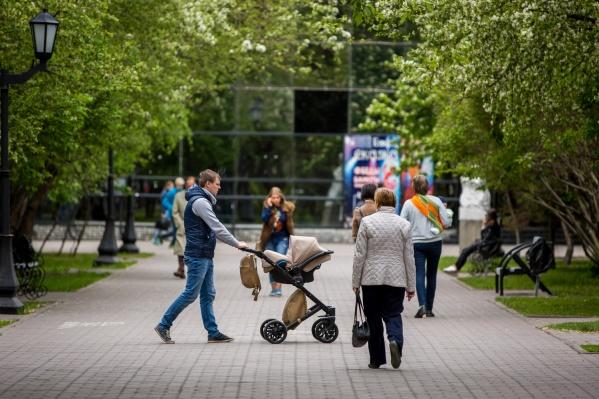 По данным Росстата, с прошлого года население Новосибирска выросло на девять тысяч человек