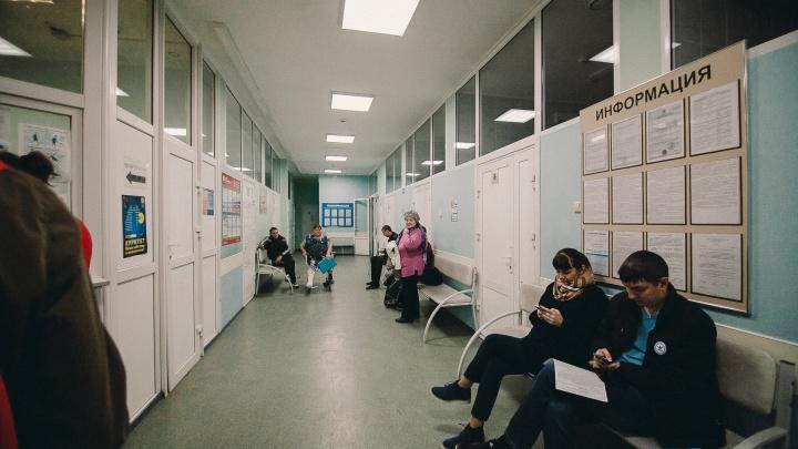 Под Тюменью появится новая поликлиника для взрослых и детей