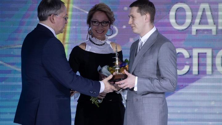 Уральский дизайнер получил российский «Оскар» в сфере моды за линию спортивной одежды