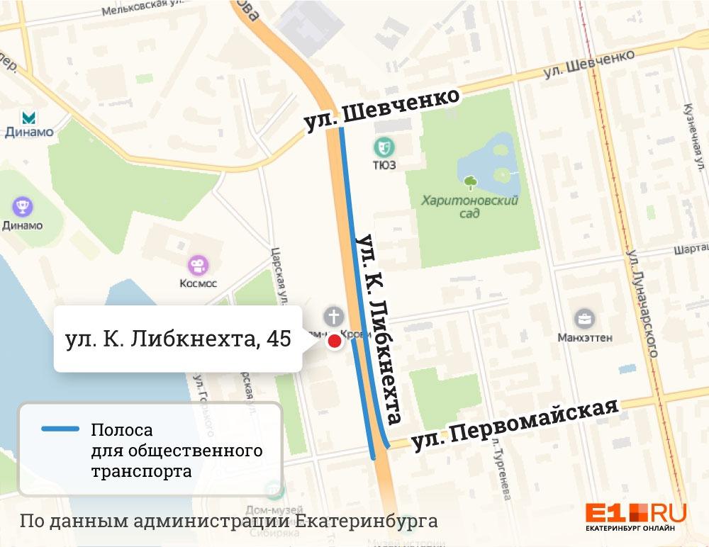 Участки улицы, где Владимир Злоказов предложил сделать выделенки для автобусов