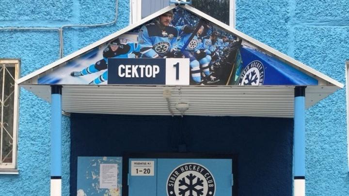 В новосибирской хрущёвке появились подъезды в стиле секторов ЛДС «Сибирь»