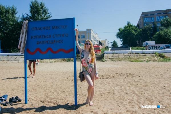 С 1 сентября купаться в Омске особенно опасно: спасательные посты прекратили работу