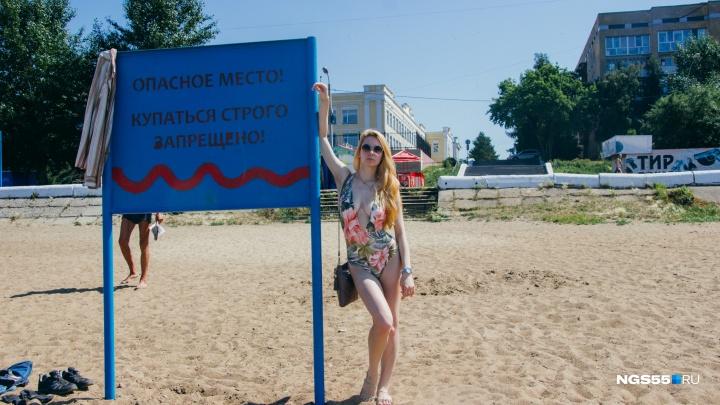 В Омске официально закрыли все пять пляжей