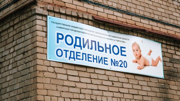 Самарская область впервые вышла на нулевую смертность рожениц
