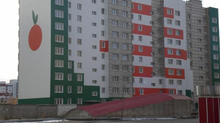 «Чуда не свершилось»: дольщики квартир в ЖК «Апельсин» не дождались решения Стройнадзора