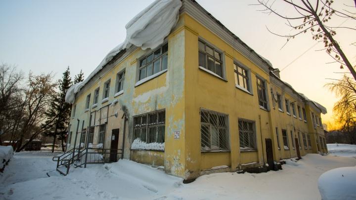 Здание участкового пункта полиции на Народной отдадут под детсад