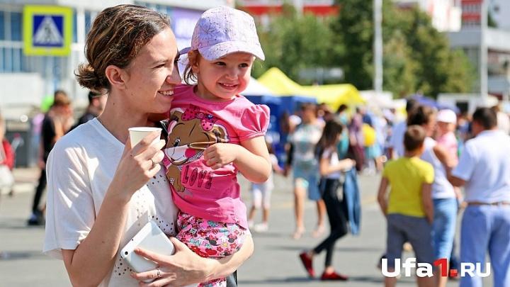 В Уфе открыли временный детский сад для детей до трех лет