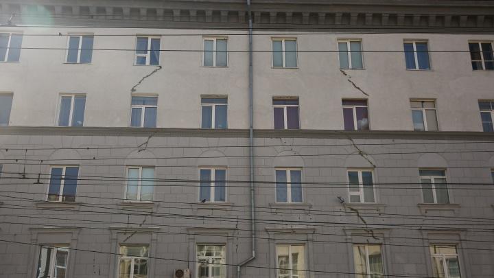 На доме в центре Новосибирска появились огромные трещины