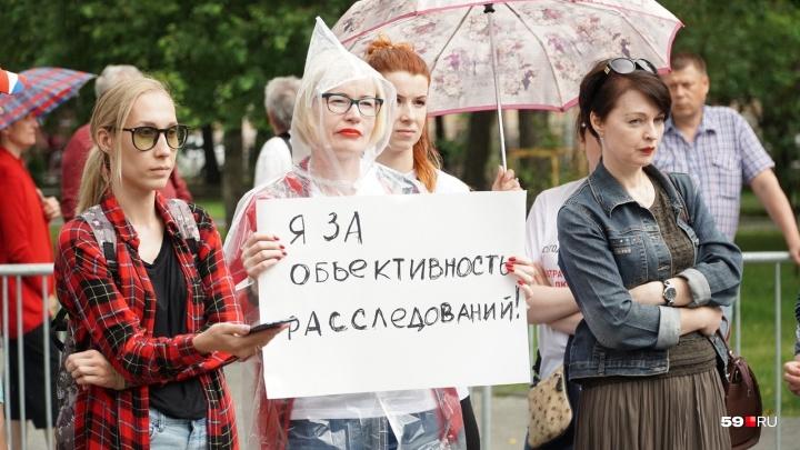 Пермские журналисты вышли на пикет «За свободу слова и против полицейского произвола»