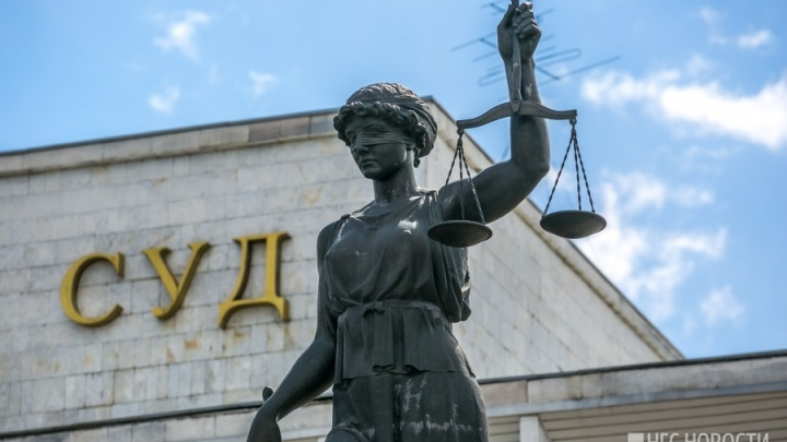 «Ленту» оштрафовали на крупную сумму по коррупционной статье