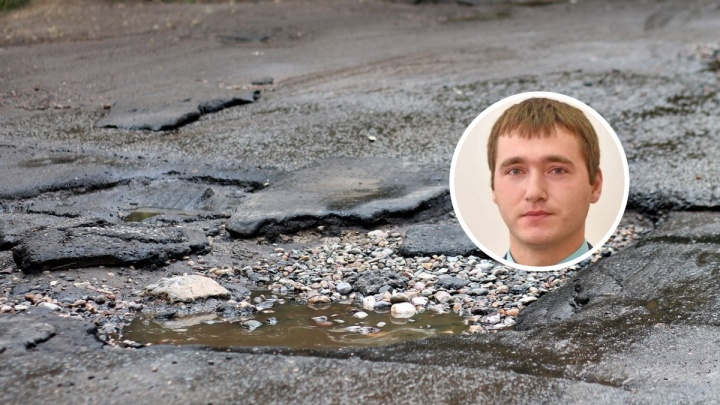 Главный жилинспектор Ярославля предложил собирать с жителей деньги на ремонт ям во дворах