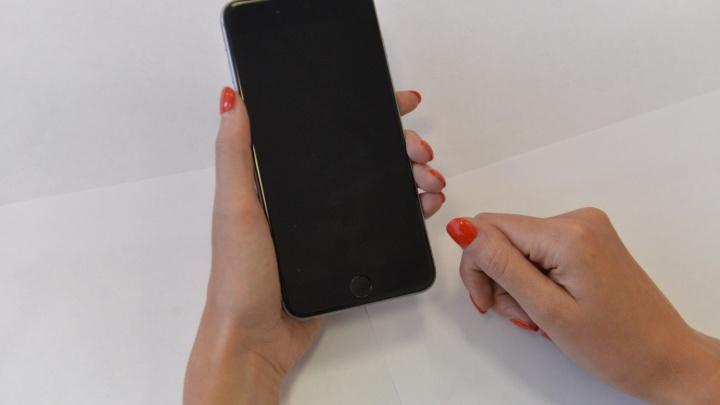 Екатеринбуржцам пришли SMS с призывом оплатить фальшивые долги