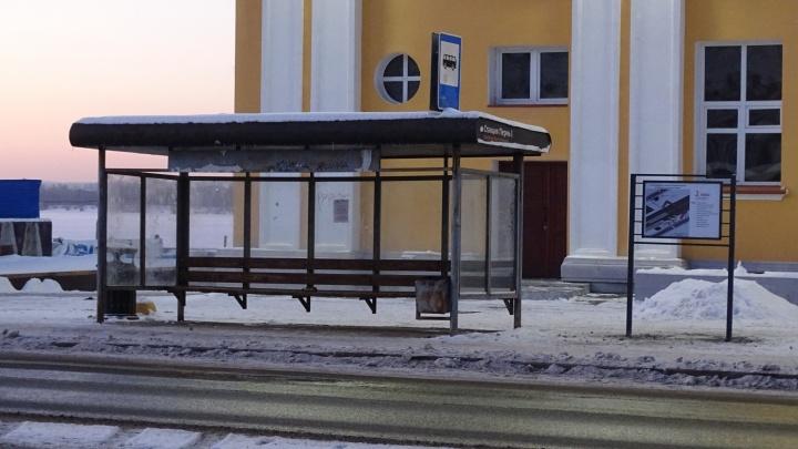 Автобусы сюда больше не ездят, как же добираться? Проверяем доступность Перми I