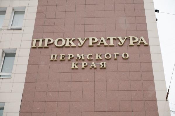 Информацию о нелегальном приюте сообщили в краевой прокуратуре