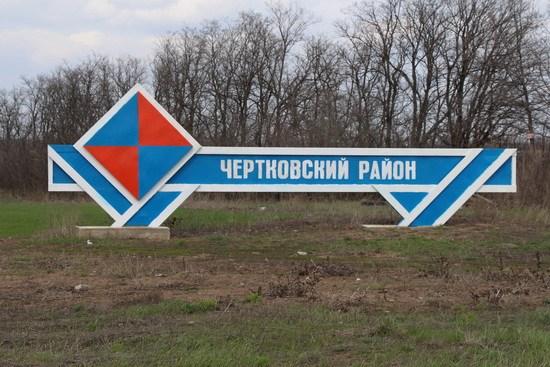 Опасная баранина: в Ростовской области уничтожили две тонны мяса