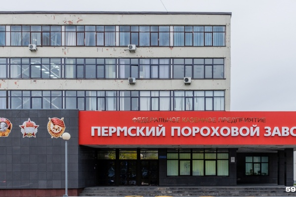 С порохового завода уже сократили 108 человек. Еще 224 работника получили уведомления о скором расторжении контрактов