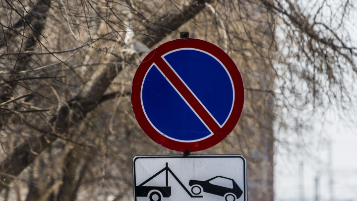 Власти запретили парковаться возле гимназии на Народной