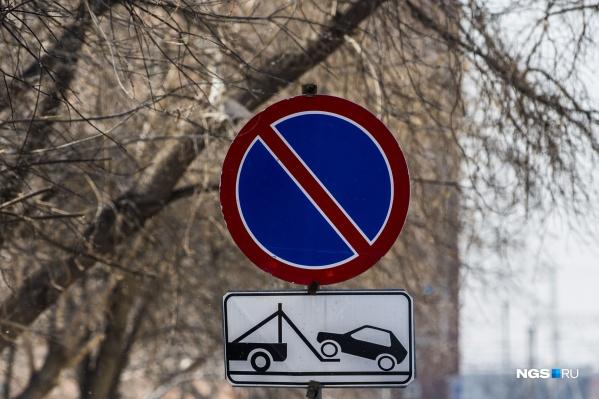 """Стоянка у здания <nobr class=""""_"""">№ 12</nobr> на Народной запрещается с 25 июня"""