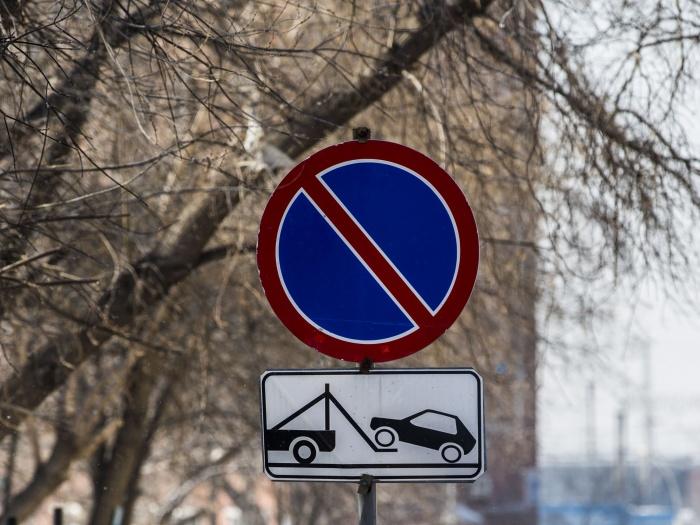 Стоянка у здания  № 12  на Народной запрещается с 25 июня