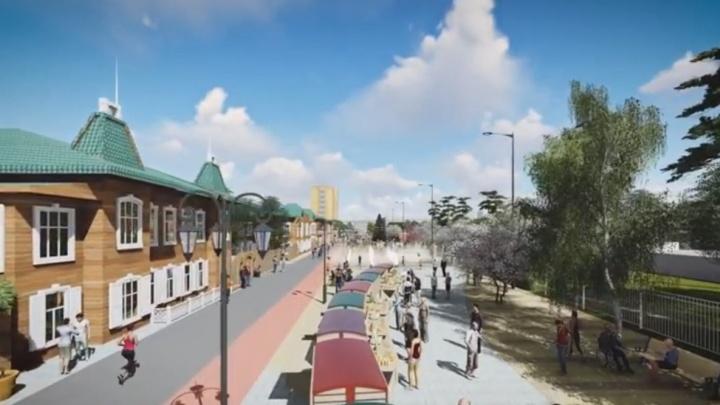 Представлен эскиз первой пешеходной улицы с ярмарками и фонтанами