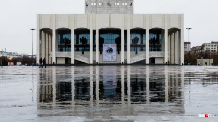 Начинающие артисты смогут проходить альтернативную службу в пермском Театре-Театре