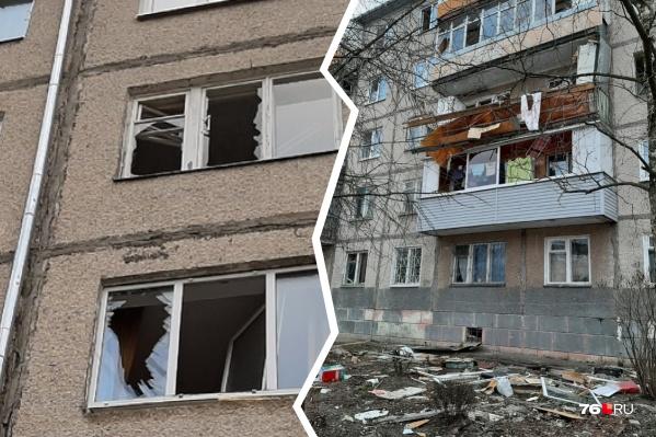 Взрывом повыбивало окна
