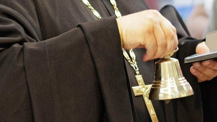 В Перми священник получил штраф за кражу сумки и угон автомобиля