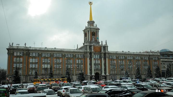 В мэрии рассказали, когда закроют парковку на площади 1905 года ради строительства ледового городка