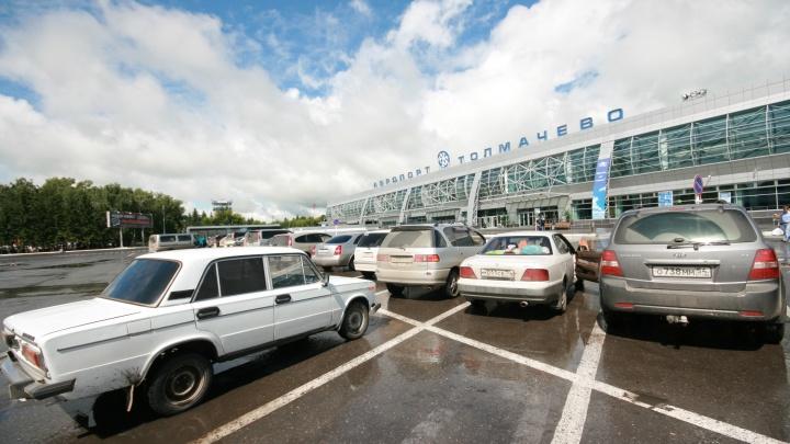 Водителей начнут штрафовать за нарушения парковки в аэропорту Толмачёво