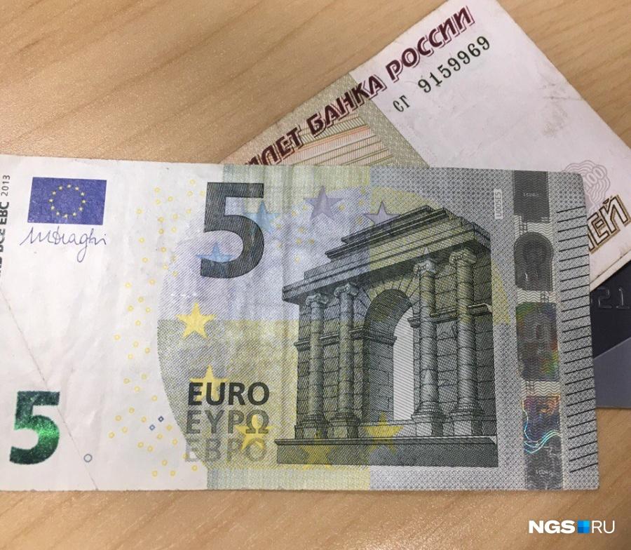 Орешкин ждет отток капитала из Российской Федерации в наступающем году выше прогноза
