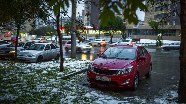 «Ветер затянет холод с севера»: когда в Челябинскую область придут морозы