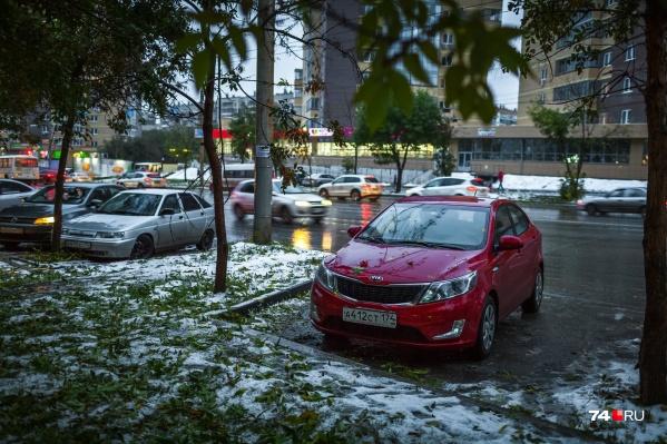 В Челябинск придёт похолодание, но пока без сильных снегопадов